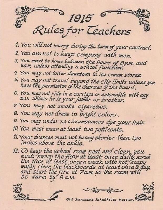 Правила для учительниц сто лет назад