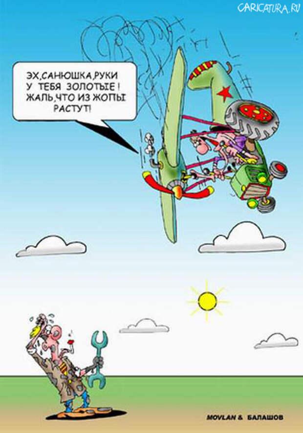 Как и почему МАК и «Трансаэро» заполонили российское небо старыми самолётами