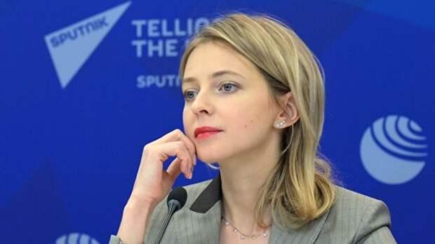 Поклонская назвала одну из своих главных ошибок в качестве депутата