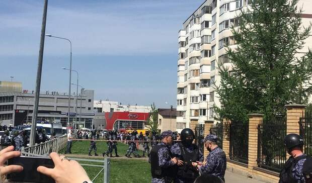 Власти Татарстана оценили действия сотрудников гимназии №175 при нападении стрелка