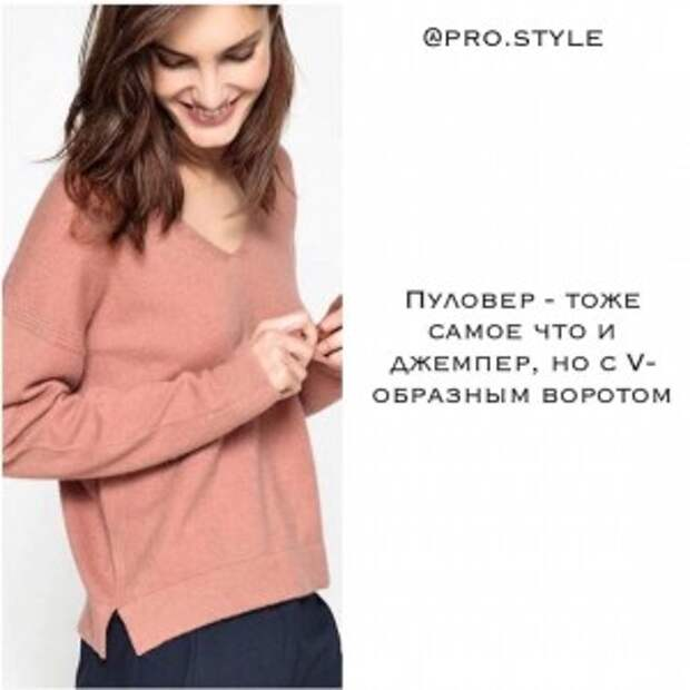 pro.style_116430965_612837866334258_5334256921694777635_n