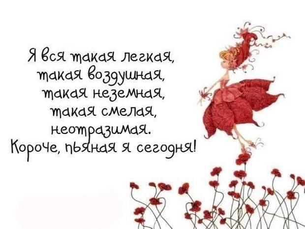 5672049_133951443_5672049_1423770063_frazki1 (604x453, 35Kb)