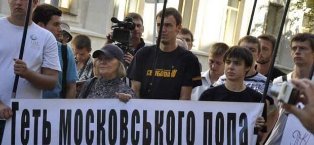 Украинская пропаганда зовет атеистов и агностиков на помощь ПЦУ