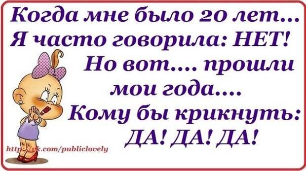 5672049_133951445_5672049_1423770064_frazki23 (604x339, 61Kb)