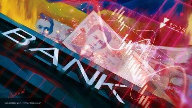 Печатный станок или МВФ: у Украины есть два пути выхода из экономического кризиса