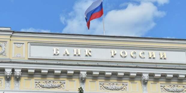 Два банка лишились лицензий