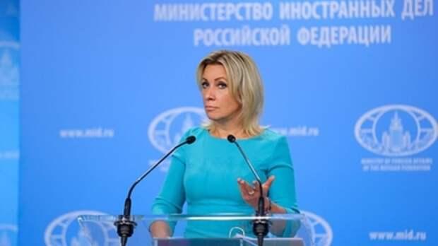 НАТО идёт ва-банк: Захарова разгадала хитрость навальнят с фонариками