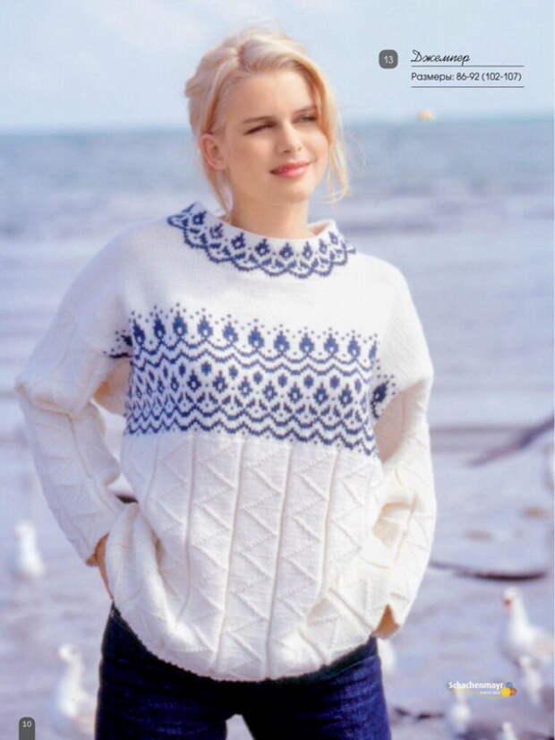 Жаккардовый пуловер + шапка и шарф спицами