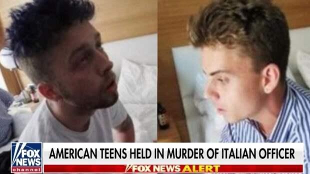 Двое американских студентов проведут остаток жизни в тюрьме за убийство полицейского