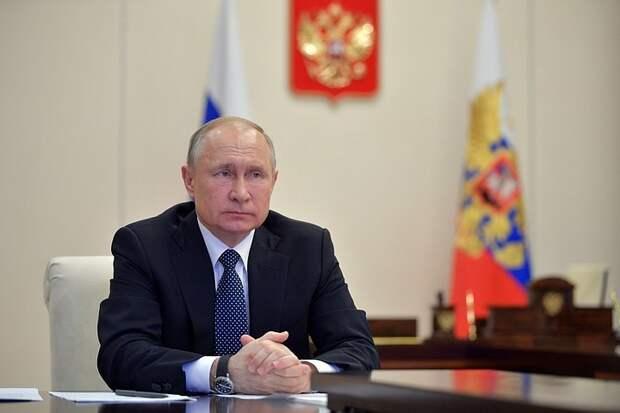 Путин обсудил с членами Совбеза безопасность финансовой системы РФ