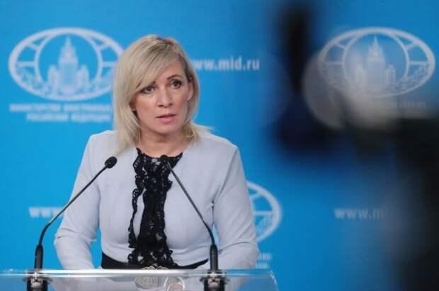 Захарова пояснила, для чего были нужны заявления Праги
