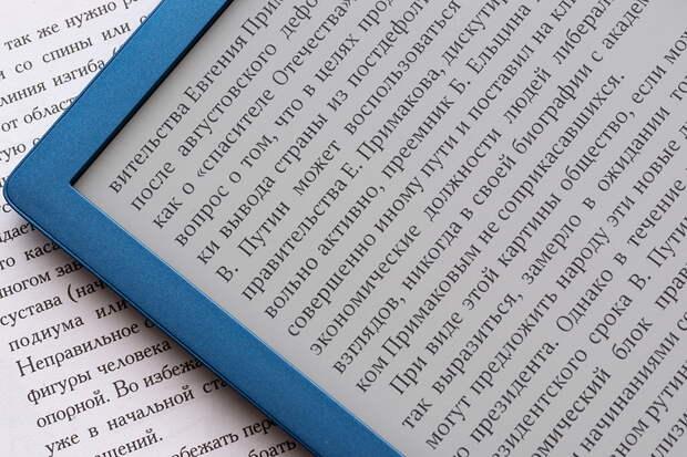 Электронная книга - обзор