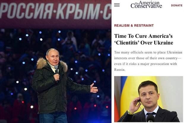 Пора лечить американские психозы по поводу Украины