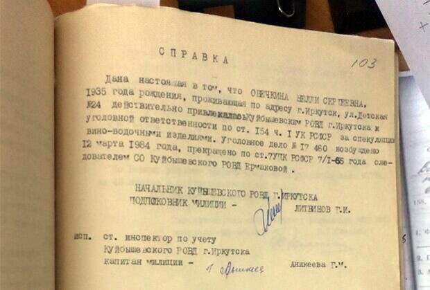 """Советская многодетная семья пытавшаяся угнать самолет: Кто такие """"Семь Семионов"""" и как сложилась их судьба"""