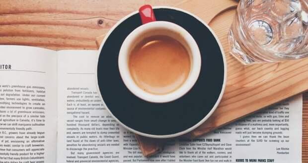 Чашка кофе, архивное фото