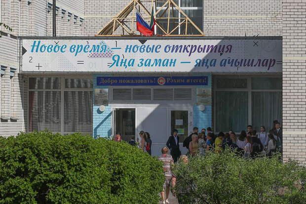 Власти Казани сообщили, примет ли гимназия №175 школьников в следующем году