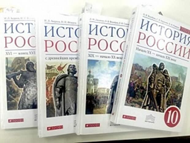 Интернет-издание Znak.com проанализировало изменения в новых школьных учебниках по истории
