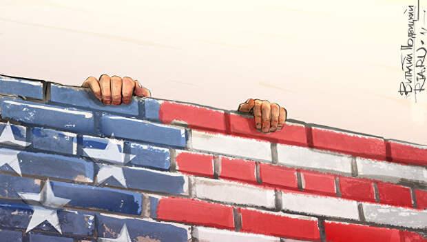 Отгородить Америку: как Трамп хочет укреплять национальную безопасность США