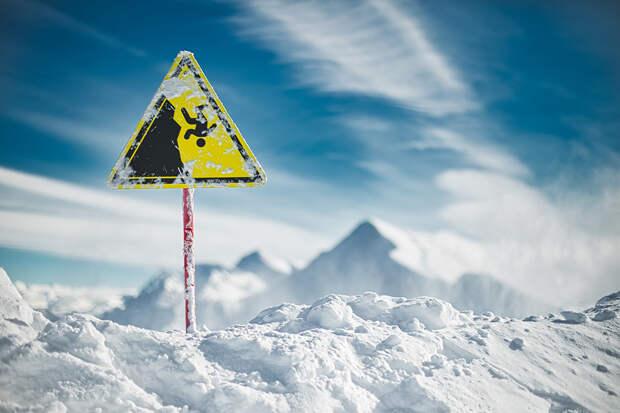 Туристы в Сочи спасли провалившегося в яму лыжника-экстремала