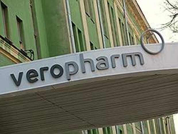 Американская Abbott купит российского фармпроизводителя «Верофарм»