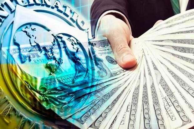 Украина испытывает серьезную «ломку» от отсутствия кредитов МВФ