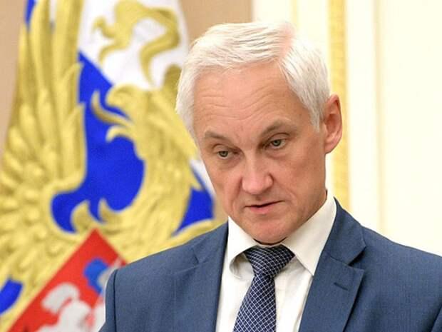«Спалили на этой истории»: Белоусов подсчитал траты на антикризисную поддержку экономики