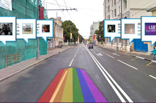 Рекламное агентство устроило виртуальный гей-парад в Москве