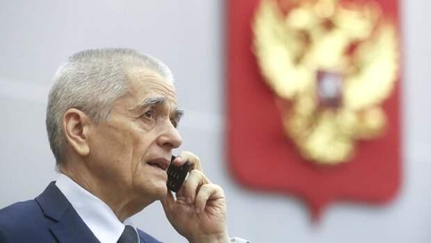 Онищенко призвал брать пример с Путина и не поддаваться на провокации Украины