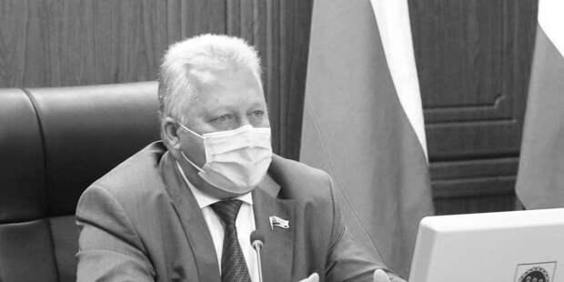 Скончался председатель Заксобрания Камчатского края