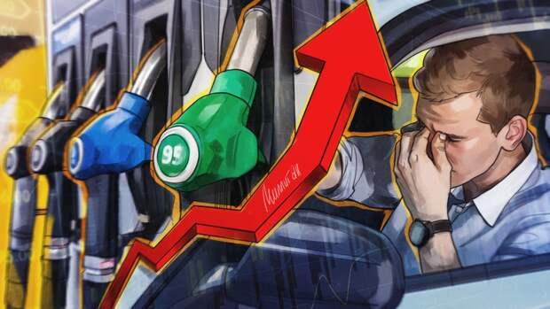 Правительство Украины начало регулировать цены на бензин