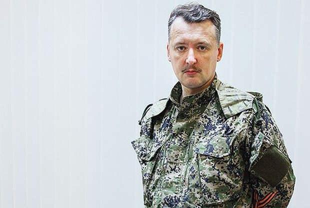 Стрелков цинично высмеял присвоение убитому послу России звания героя