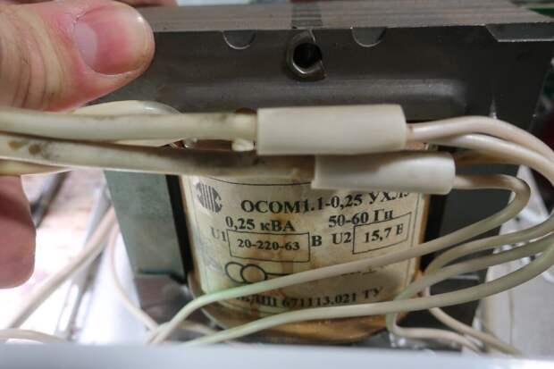 маркировки на трансформаторе этого зарядника