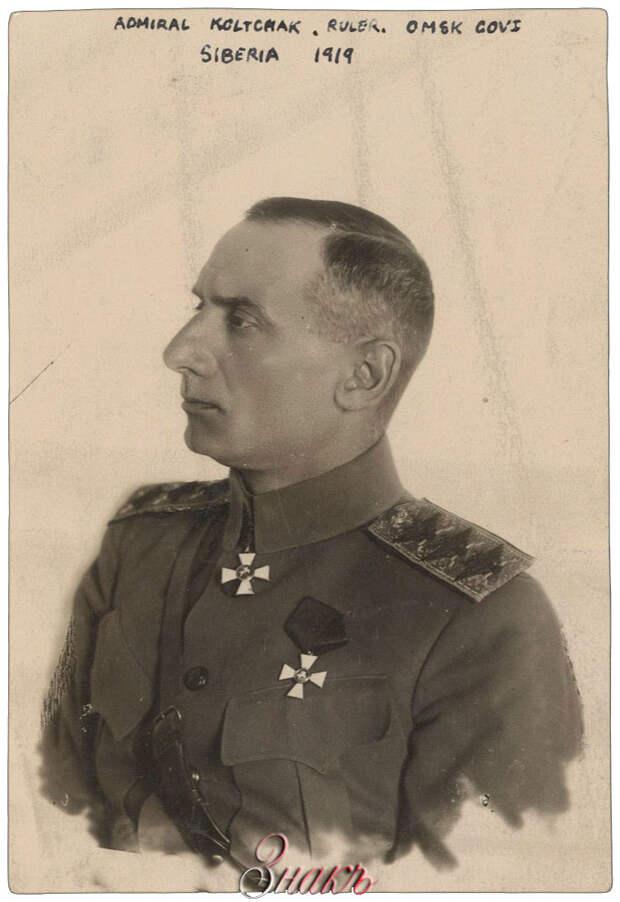 foto-admiral-kolchak.jpg