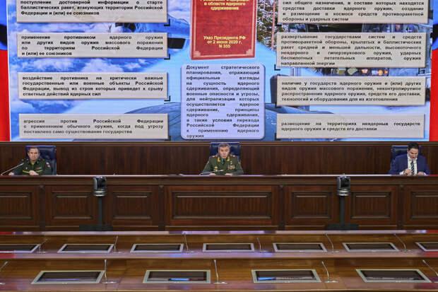 Генштаб ВС РФ об итогах деятельности ВС в 2020-м году