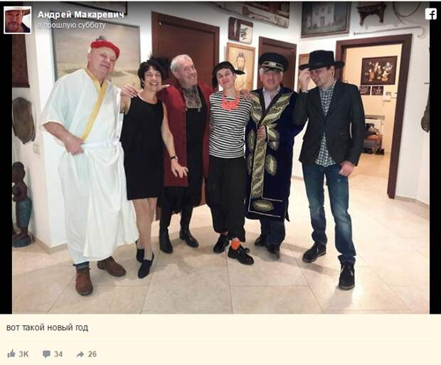 Украина счастлива: Макаревич отпраздновал Новый год в шароварах