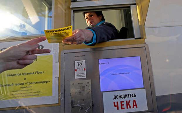 Стала известна цена проезда по трассе Москва – С.-Петербург