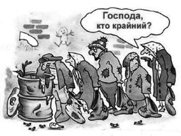 Украина обречена на многолетнюю нищету