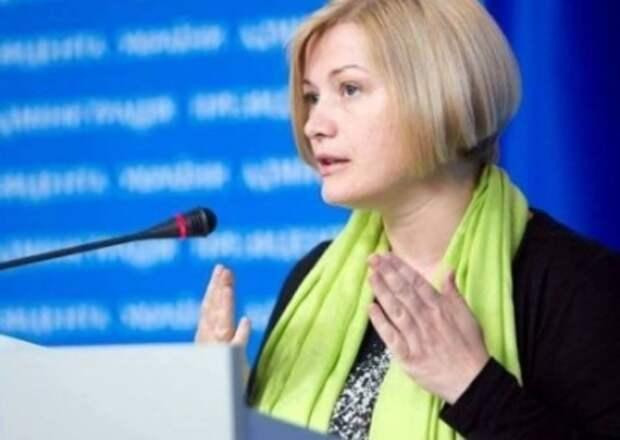 Геращенко ультимативно потребовала от РФ отменить решение о выдаче российских паспортов жителям ЛДНР
