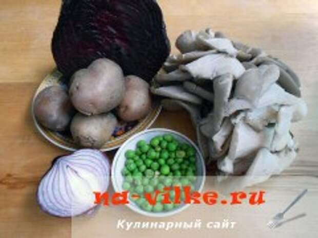 Салат со свеклой и вешенками