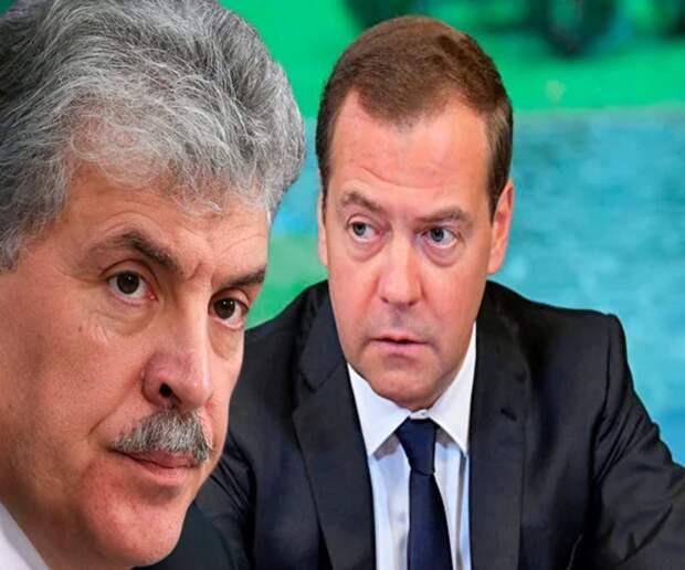 Павел Грудинин: отставка Медведева — это минимальное условие для развития России
