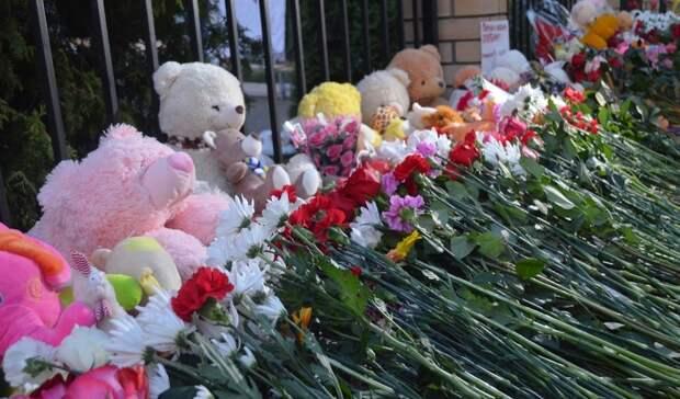 Российские знаменитости выражают соболезнования Казани