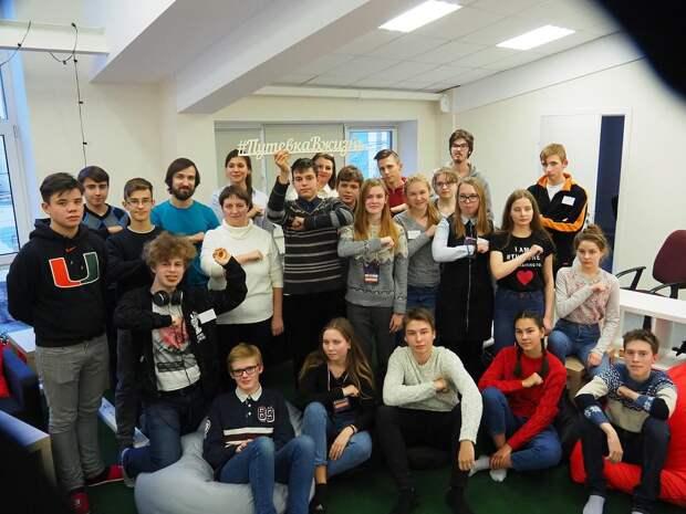 В Нижнем Новгороде пройдет финал конкурса проектов карьеры «Моя путевка в жизнь»