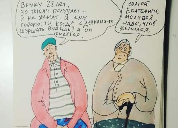 «Басманные бабушки»: скетчи и добрые картинки Ани Десницкой