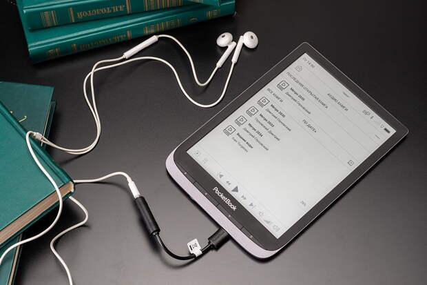 Как выбрать электронную книгу с аудиовозможностями в 2020 году