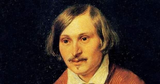 5 фактов из жизни Гоголя, о которых не принято говорить