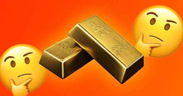 Цена золота рекордно поднялась. Стоит ли его сейчас покупать?