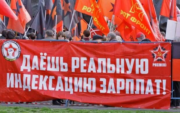 Половина российских компаний не намерена повышать зарплату