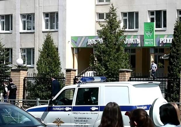 Устроившего стрельбу в гимназии в Казани поместили под арест
