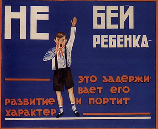 Школьные учебники СССР