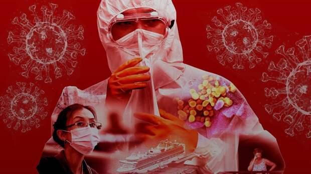 Китайские ученые назвали сроки окончания распространения коронавируса